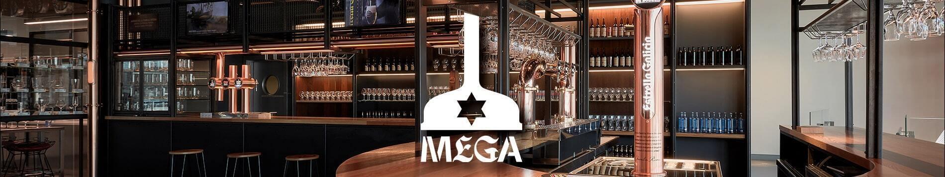 Mega: Mundo Estrella Galicia